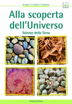 Alla scoperta dell'universo