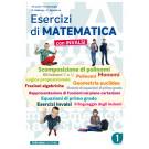 Esercizi di matematica - Volume 1°- EDIZIONE 2019