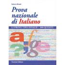 PROVA NAZIONALE  DI ITALIANO - tipo INVALSI